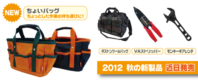 2012_autum_new.jpg
