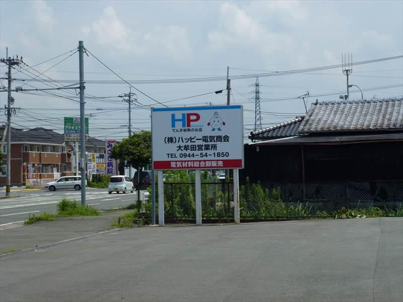 P102051322.JPG