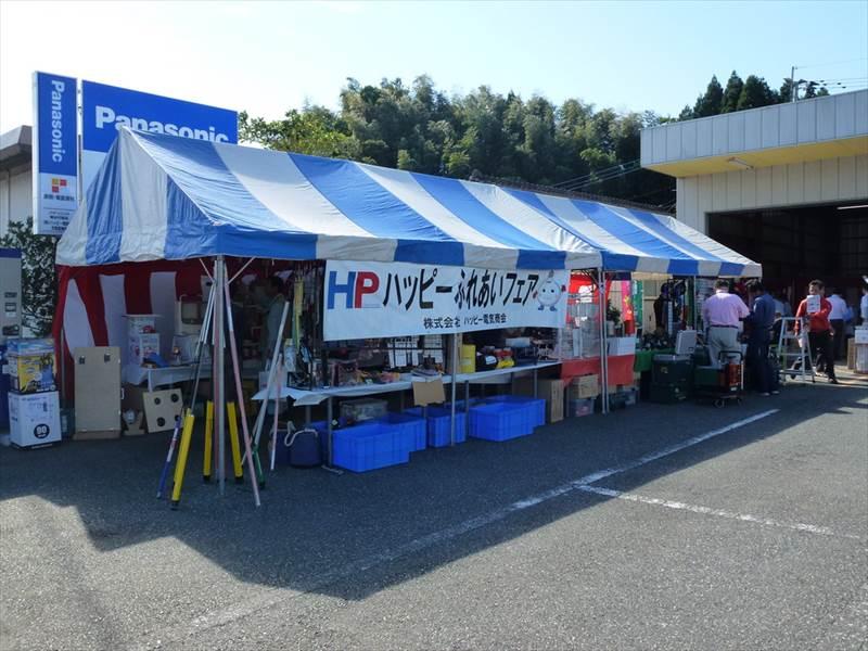 P1020983.JPG