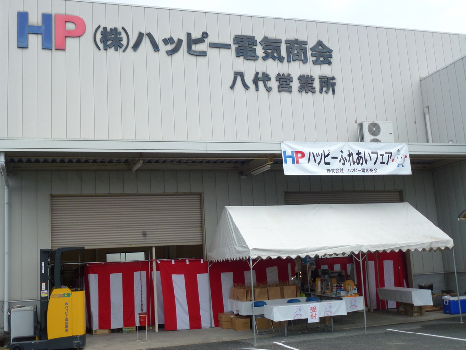 P1030148.JPG