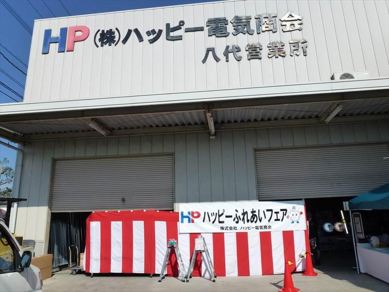 P1060504.JPG