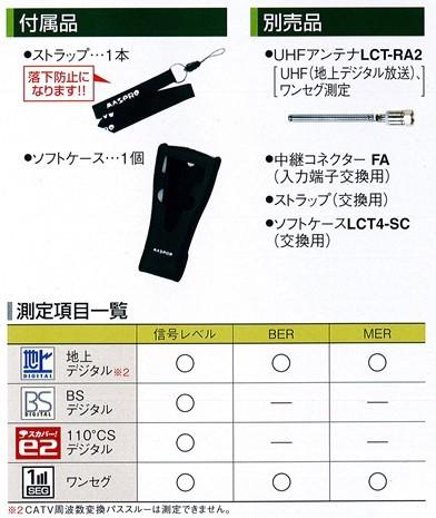 lct4-3.jpg