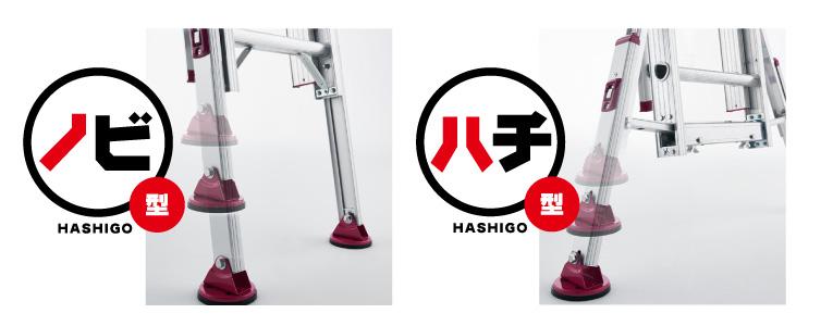 nobi-hachi_2