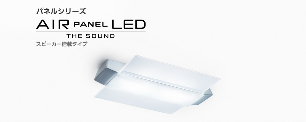 panasonic_light_led_products_panel-thesound_1_PC