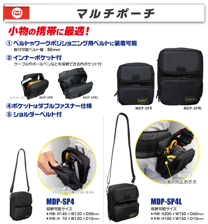 mdp-sp4_sp4l