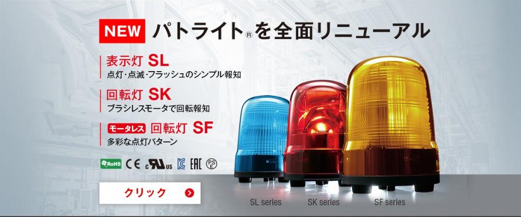 banner_532Beacon_jp